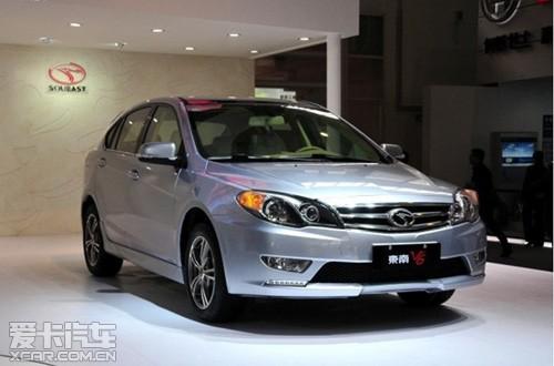 详询:0594-2755133.-东南V6菱仕预售10万元以内 接受预订