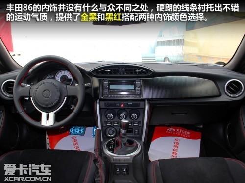2013款丰田86跑车天津港现车独家最低价高清图片