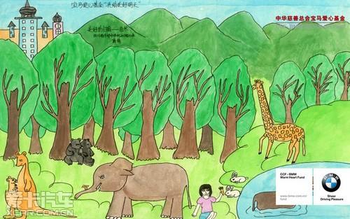 临沂宇宝行 爱心公益 致力保护生态环境图片