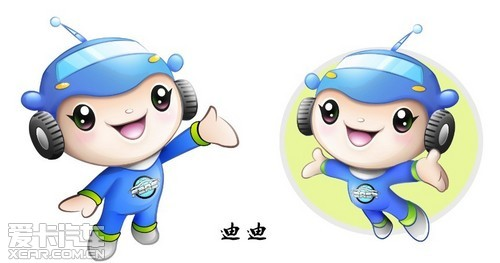 可爱微笑,充满亲和力;胸前logo增强识别性;卡通物