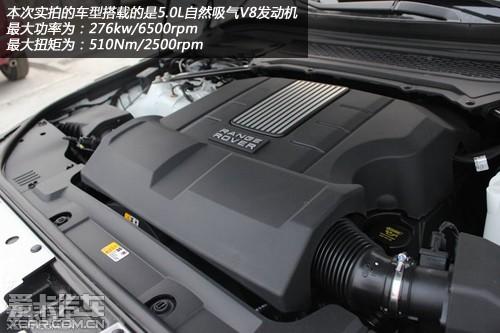 也比上代车型快了0.8秒.替代4.4L涡轮增压V8柴油发动机的3.0L涡轮