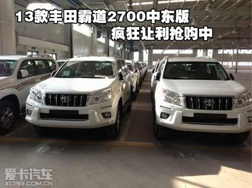 丰田霸道2700中东版高清图片