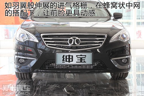 赤峰北汽绅宝新车到店 5月11日上市