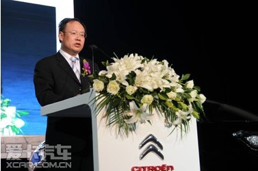 神龙汽车有限公司总经理邱现东致辞高清图片