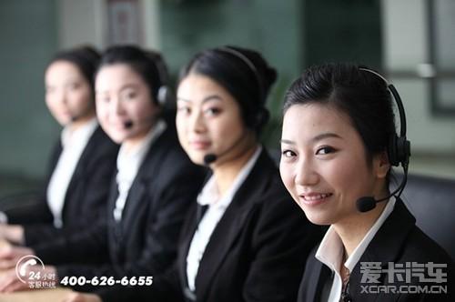 华宏汽车集团全国客服热线400电话开通!