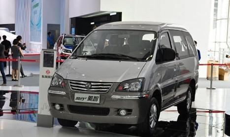 菱智V3小排量商务车-到东莞购东风风行菱智M5 综合优惠8000元高清图片