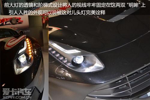 爱卡汽车图解法拉利f12