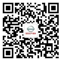 超强涉水性城市SUV--东风日产奇骏_爱卡汽车