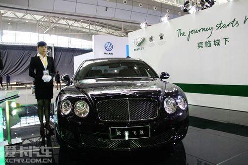 首页 乌鲁木齐车市 爱卡活动 2013中国新疆亚欧国际汽车博览会开幕