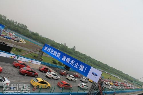 2013长安福特福克斯车主赛道大联欢 高清图片