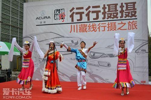 acura 讴歌 越玩越野川藏线行摄之旅 全面启动高清图片