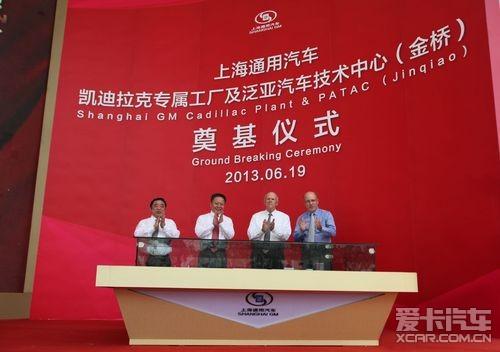 凯迪拉克发力中国豪华车市场的一次标志性事件,那么进入2013高清图片