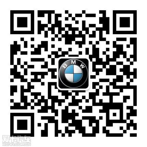 宝马集团旗下BMW品牌和MINI品牌的   通过培训师的理论讲解