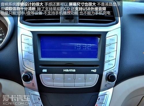 侧重舒适 后排空间宽敞 测试海马汽车m3高清图片