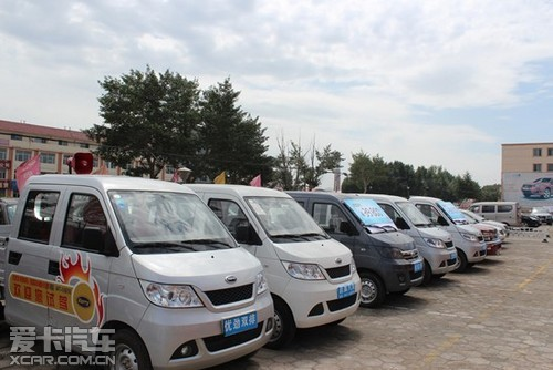 浩特市启晨汽车贸易有限公司   开瑞汽车在优雅2代上市之初高清图片