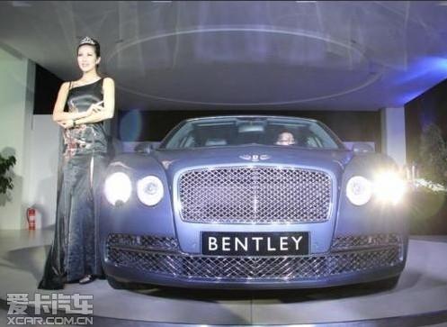 宾利汽车的设计团队重新设计并打造了新飞驰车型.