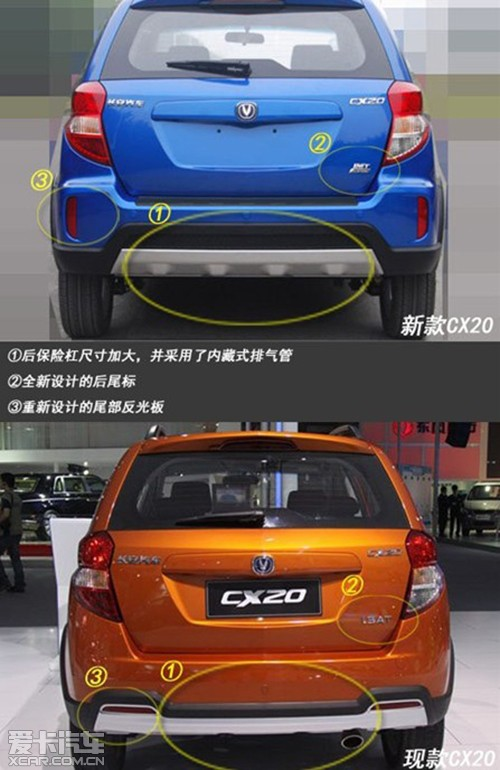 内藏式的排气管十分符合当下的设计潮流,而新款车型全新的尾标则高清图片