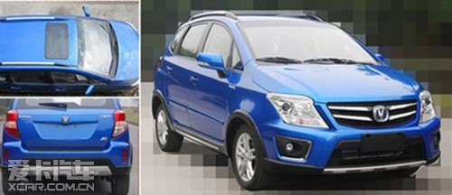 呼和浩特长安汽车新款CX20跨界跨越高清图片