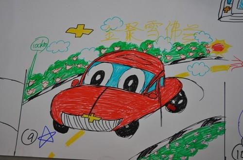 金聚雪佛兰文化节儿童绘画比赛作品推荐图片