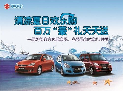 青岛中豪达黑龙江路分公司地址:   、北斗星x5四款车,这几款高清图片