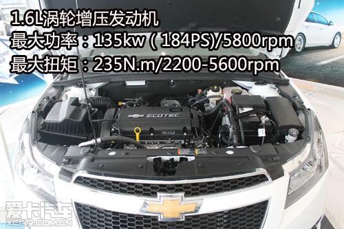 油耗方面,科鲁兹掀背车1.6l+5mt为6.9l/100km,1.6l+6at为7.6l/高清图片