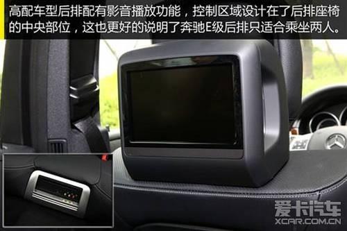 京之星奔驰e260试驾体验设计 画龙点睛