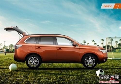 全新进口三菱欧蓝德7座SUV最值得您拥有高清图片