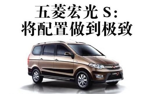2013五菱汽车幸福之旅巡回路演 如皋站高清图片