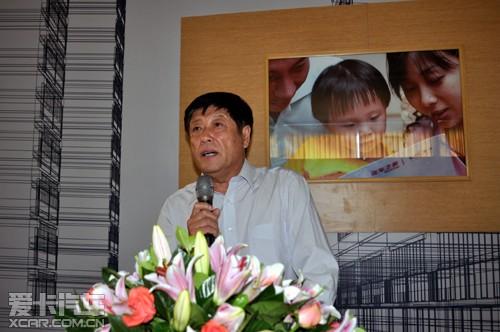 杂志社社长王海波