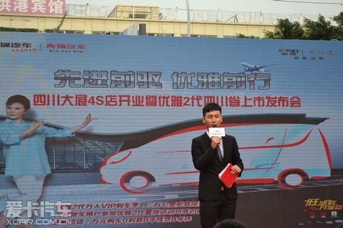 开瑞优雅2代上市欲领高端商务微车之军高清图片