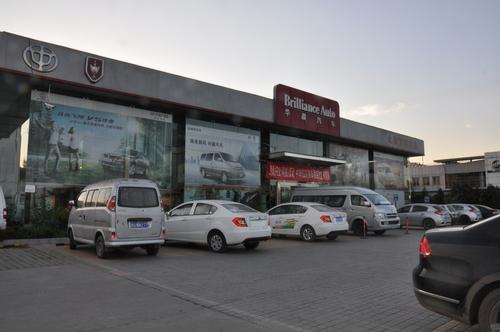 """""""便""""""""宜""""之地 北京车城搜索之欧德宝汽车城图片"""