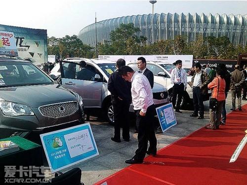 双龙汽车参加2013济南汽车音乐节高清图片