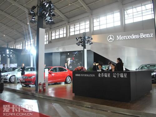 沈阳国际车展 奔驰汽车全系亮相w3展馆