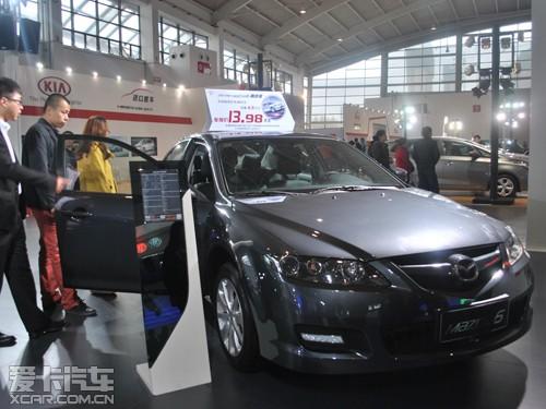 沈阳国际车展一汽马自达震撼亮相e1展馆图片