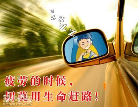 五个常被忽略的驾驶陋习,您有吗?