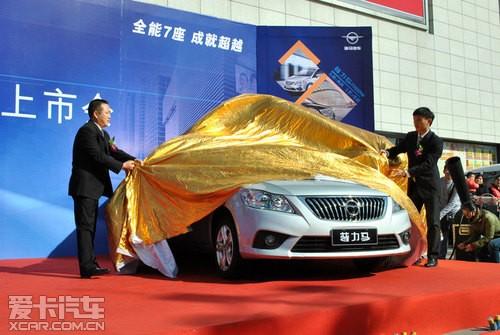 2014款普力马江苏区域11月17日超越上市