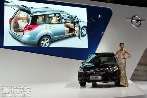 外形配置升级 2014款海马普力马已到店高清图片