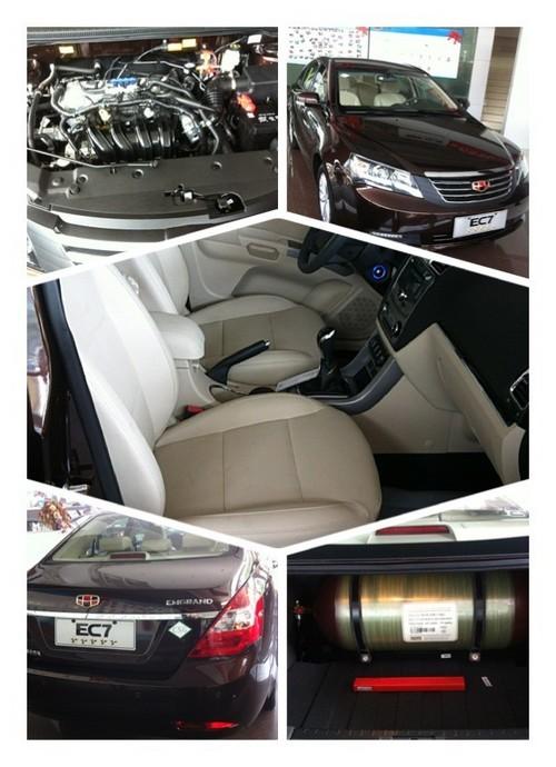 帝豪EC7双燃料车新车上市 每公里仅3毛高清图片