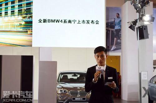 bmw 4系双门轿跑车采用最先进的动力传动系统,可满足每个驾高清图片