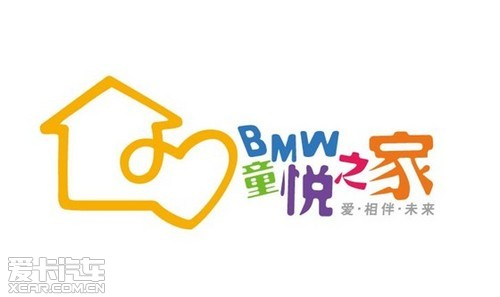 logo logo 标志 设计 矢量 矢量图 素材 图标 500_297