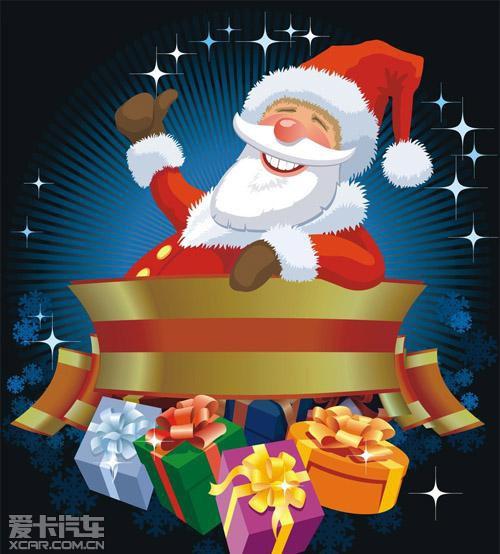 当天,爱心圣诞老人会背着圣诞袋给到店的孩子们送上可爱的礼品,因此25日晚是大朋友们的圣诞大宴,同样是小朋友们的圣诞欢乐宴。 详询:福州上街国宾大道钱隆城车站对面。 关注丰骏福特的微信平台,享更多优惠哦。