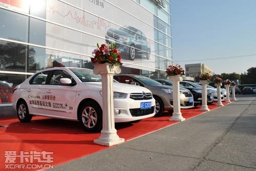 东风雪铁龙苏州欧亚伟业4s店盛大开业 高清图片