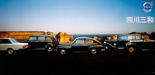 三和沃尔沃相约成都摩尔汽车用品广场 高清图片