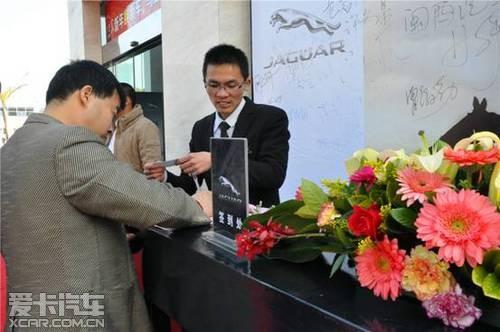 捷豹xf致辞,在到场来宾以及媒体的关注下,徐徐揭开14款捷豹xf的高清图片
