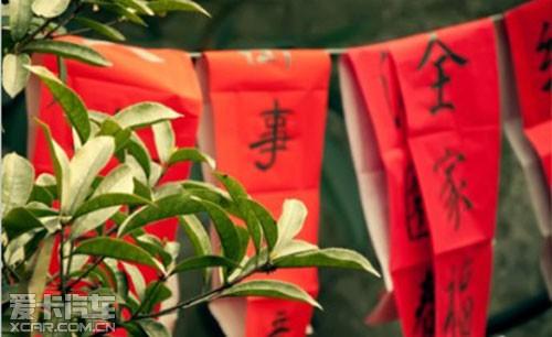 """吉祥如意幸福来"""",红火火对联贴出满屋的喜庆,马年的对联我们要"""
