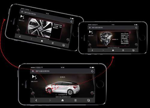 360°全景+3D重力感应:玩转你的掌上全新DS5