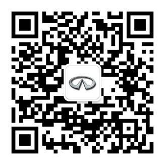 英菲尼迪q50概念车发布 发动机先声夺人 高清图片