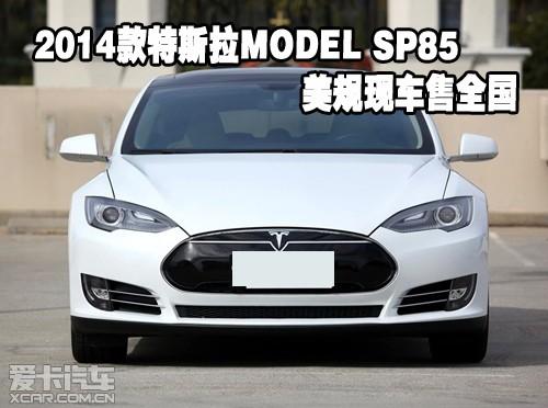 Tesla Model S - Wikipedia, den frie encyklopædi