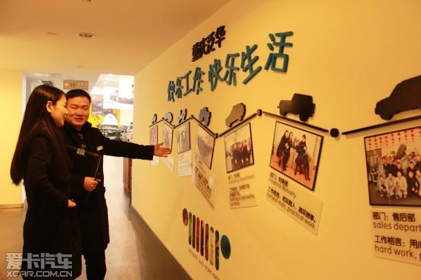 公司员工照片墙设计 效果图 谷歌 公司照片墙设计 公司背景墙设计