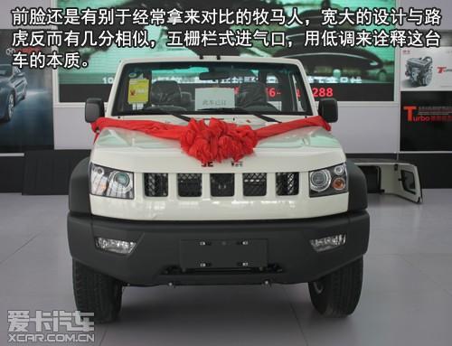 北京本田XRV汽车隔音
